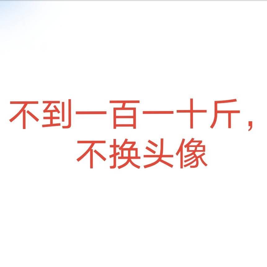 黄鑫ppt