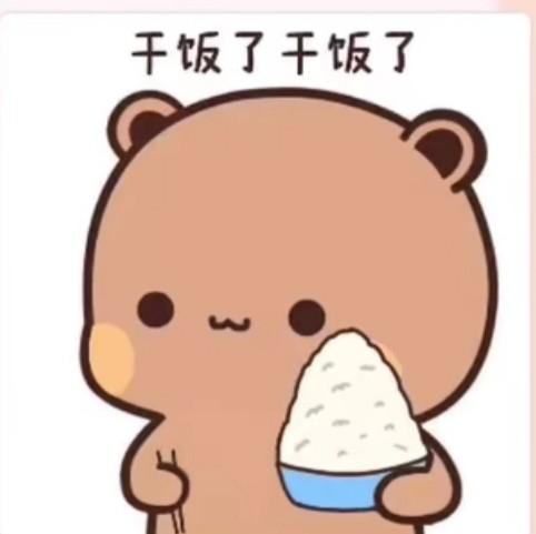 邓憨憨ppt